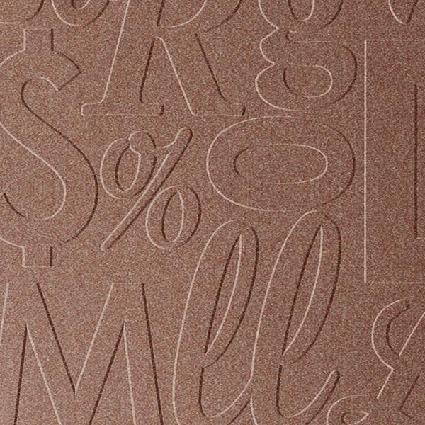 Dimensional Panels Dimension Walls Lingual Copper