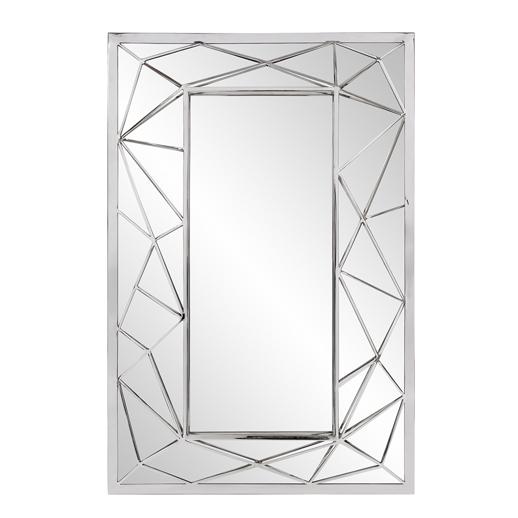 Contemporary Contemporary Mirax Rectangular Mirror